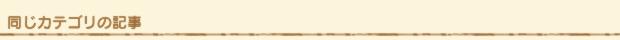 同じ「PHP」カテゴリの記事